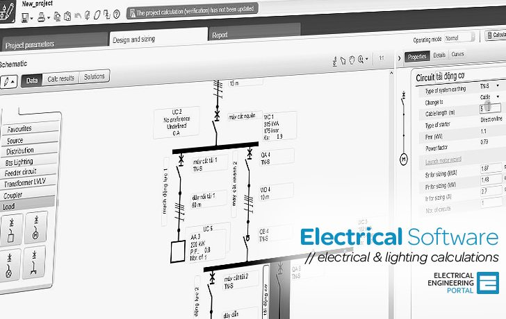 Electrical software ccuart