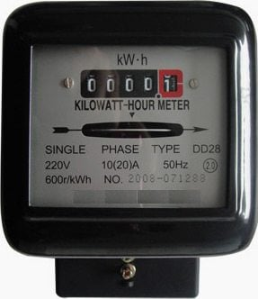 Single-phase induction kilowatt hour meter